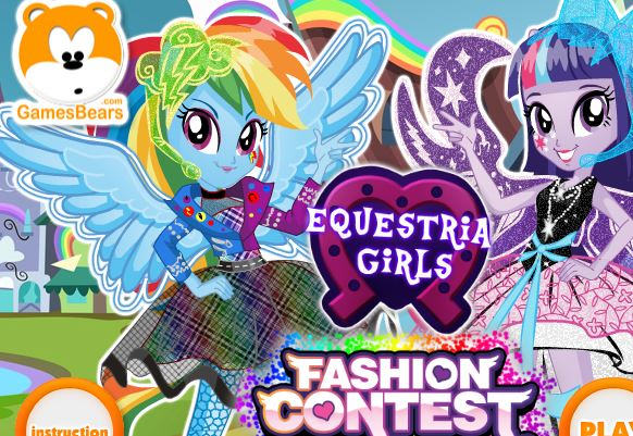 Equestria Girls Fashion Contest Game