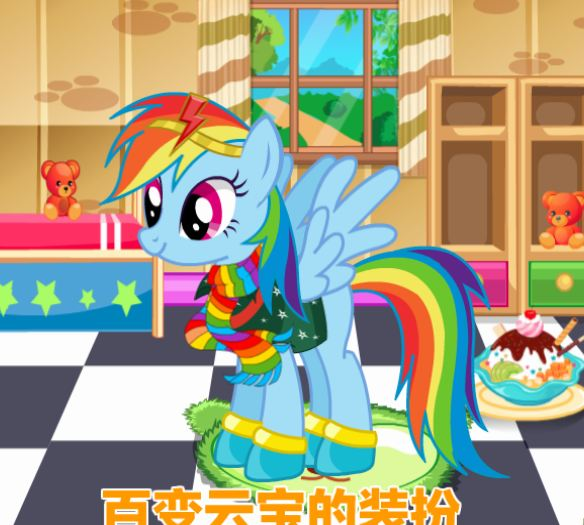 My Little Pony Rainbow Dash Dress Up Game