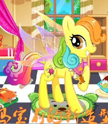 My Little Pony With New House Game