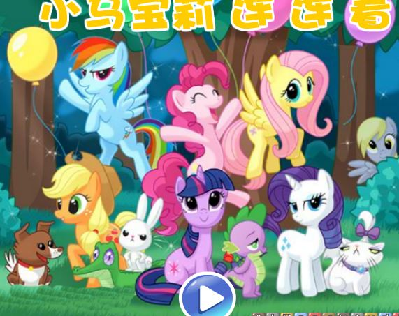 Pony Lianliankan Game