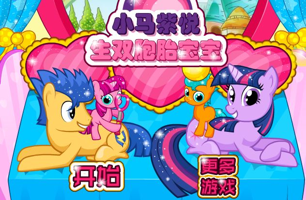 Twilight Sparkle Gave Birth Twins 2 Game