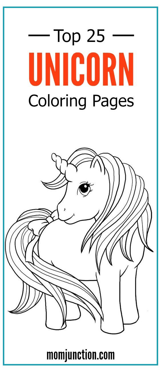 Interactive Unicorn Coloring Pages For Kids