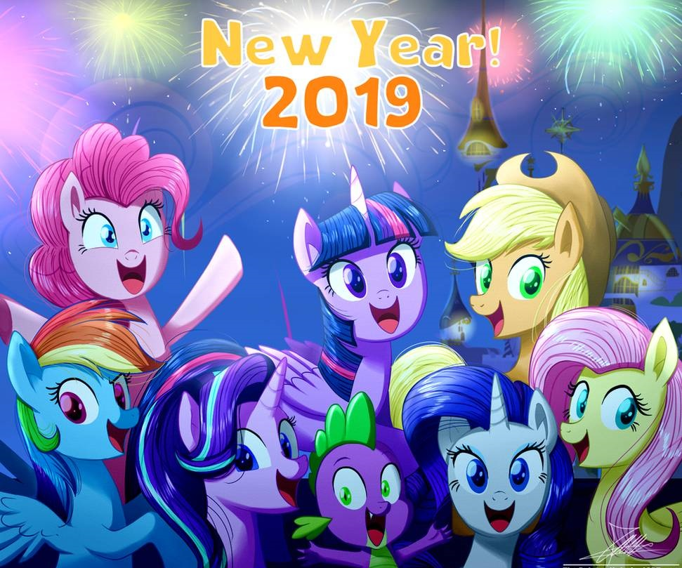 Happny New Year 2019 My Little Pony Picture My Little