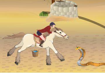 Egyptian Horse Game