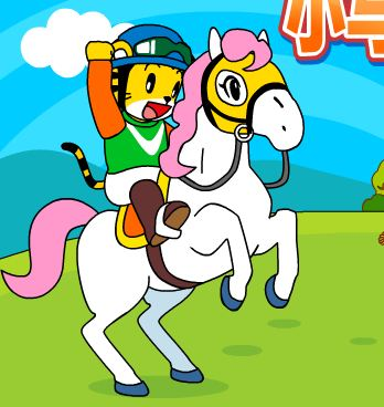 Pony Runs Quickly Game